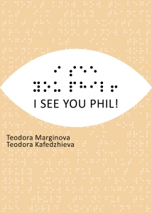braille nude poster white eye